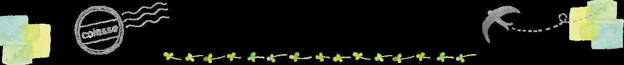 こらっせ保育園 - 提携企業の募集